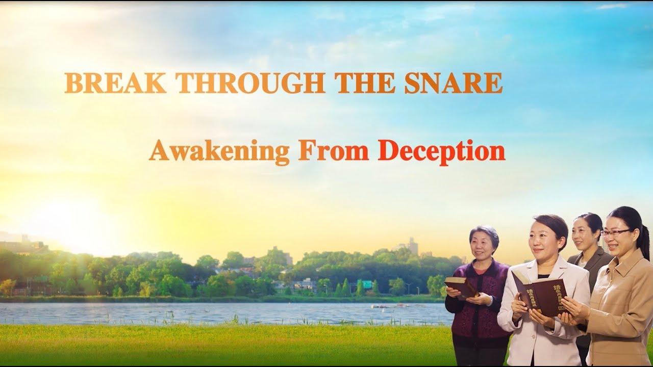 """Gospel Movie Extract 2 From """"Break Through the Snare"""": Awakening From Falsehoods"""