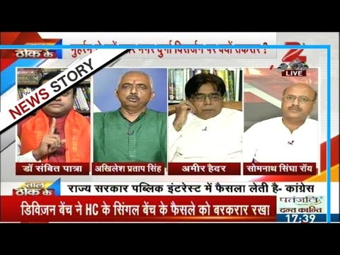 Panel discussion: Mamta Banerjee's vote-bank politics over Durga Puja- Part II