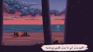 قرآن كريم/ بصوت خاشع😍