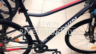 Decathlons Btwin Riverside 500 Review - Bikeriverside