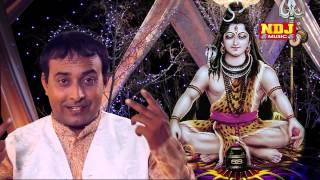 भोला बह गया गंगा में  Vol 2 | Bhole Ki Ronak Shonak | Haryanvi Shiv Bhajan