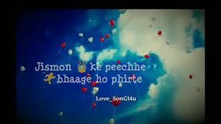 Gambar cover Jismon  k peeche  Song
