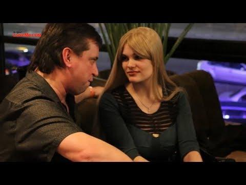 Social Media Sabotages Dating in Kiev with Ukrainian Women