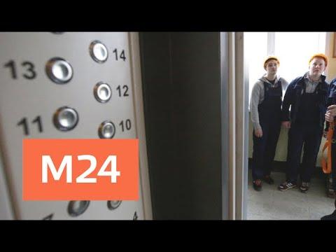 В Москве упал лифт с 40 этажа жилого дома - Москва 24