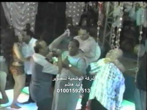 شركة الهاشمية للتصوير فرح الوحش سيد الصعيدى الفنان عبدالباسط حموده