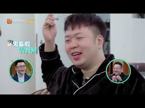 《变形计之青春映画》:变形计观察室:杜海涛看《变形计》笑出表情包 X-Change 【湖南卫视官方HD】