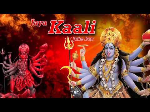 Jaya Kaali | Kali Maa Jukebox | Kali Puja Songs