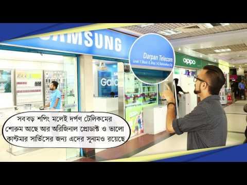 Darpan Telecom - Premium Mobile Phone Brand Shop