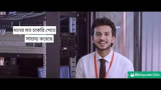 মনের মত চাকরি পেতে কামরুল ইসলাম কে সাহায্য করেছে Bikroy.com/Jobs