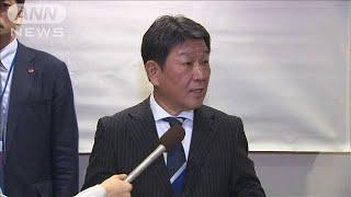 茂木氏「良いセレモニーできる」日米貿易交渉が終了(19/09/24)