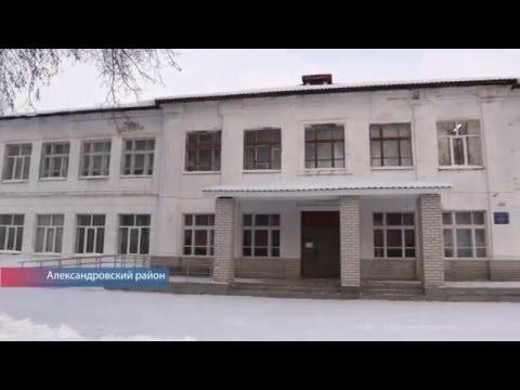 2016 01 26 Школа Струнино