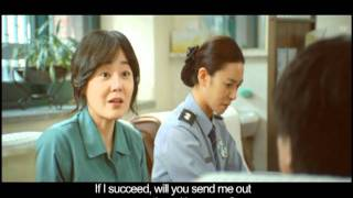 Video Harmony (하모니) - Main Trailer with English Subtitles download MP3, 3GP, MP4, WEBM, AVI, FLV April 2018