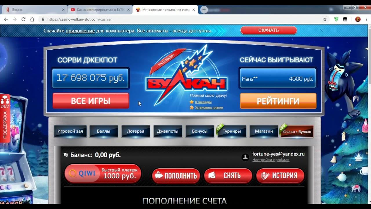 официальный сайт казино платинум вулкан официальный сайт