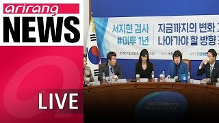 [LIVE/NEWSCENTER] Gov't waives viability tests for big projects to promote balanced.. - 2019.01.29