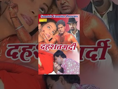 Dahshatgardi || दहशतगर्दी || Rudraksh Pundir, Sanjay Pundir, Khushboo Neb || Haryanvi Full Movies