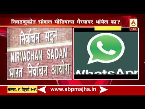 Breakfast News Bulletin | Election Commission Seeks Ban On Political Ads On Social Media 48 Hours Be