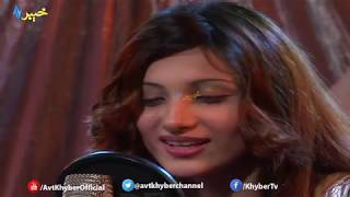 AVT Khyber new pashto songs 2018, Da Muhabbat by Laila Khan
