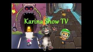 Karina Show TV | Бег за золотом!