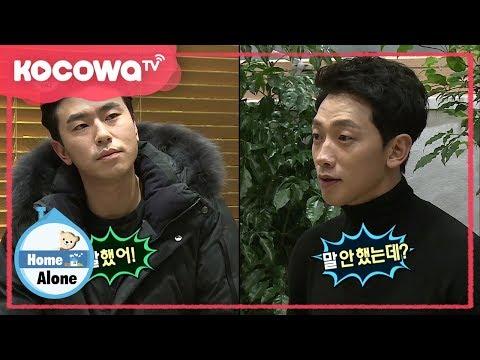 [Home Alone] Ep 223_Rain and Lee Si-eon