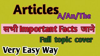 #English Articles# Explanation#Important Rules#Previous Year questions#UP Tet,C Tet,Tet Other exams