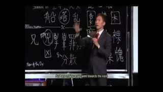 An Extra Biblical Witness to God found in the Ancient Chinese Alphabet by Pro Truth