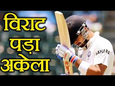 India Vs South Africa 2nd Test: IND 287/8 at Lunch, Virat Kohli 141 | वनइंडिया हिंदी