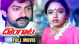 Dongaata Telugu Full Movie | Jagapati Babu | Soundarya | Brahmanandam | Kota Srinivasa Rao