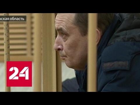 Службе экономической безопасности МВД России - 80 лет