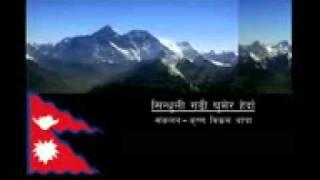 Sindhuli Gadhi Ghumera Herda   Krishna Bikram Thapa mpeg4