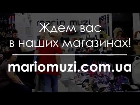 Modoza ✦ Итальянская обувь и одежда online - YouTube
