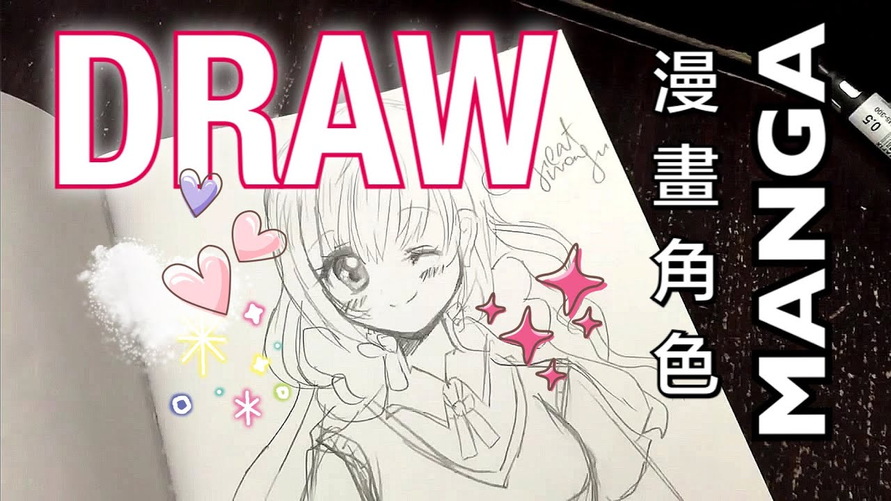 How to draw happy anime girl face