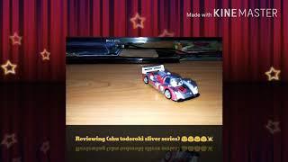 Mattel Disney cars 2 (shu todoroki sliver series) 😊😊😉👍