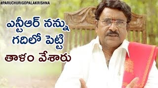 NTR Said he will make me as POPULAR as Dasari | Paruchuri Gopala Krishna | Paruchuri Palukulu