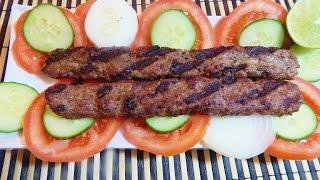 Adana Kebab - Popular Turkish kebab - EID Special