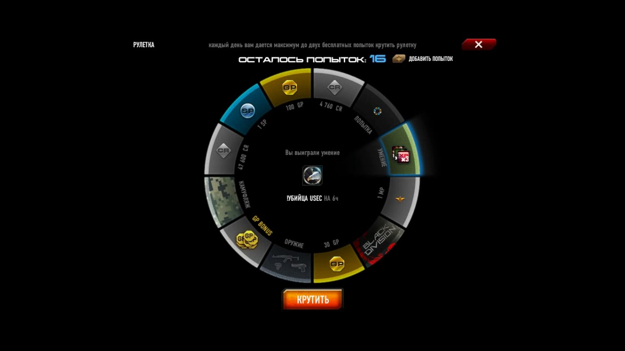 Онлайнcrjkjkfp бесплатно игровые автоматы
