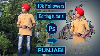 10k followers poster || Editing Tutorial || Full in Punjabi