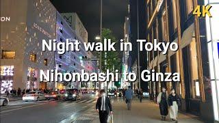 [4K 60FPS] 도쿄 저녁 퇴근길 같이 걸어보아요 …
