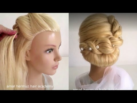 Updo Tutorial - Hairstyles  Amal Hermuz thumbnail