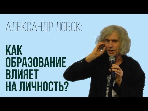 Компетентность педагога - center-