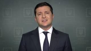 Звернення Президента України у зв'язку з катастрофою літака української авіакомпанії в Ірані 8 січня