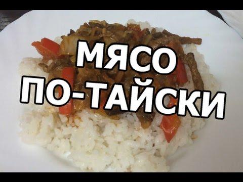 Соус к рису с курицей