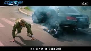 Video Europe Raiders - In Cinemas Oct 2018 download MP3, 3GP, MP4, WEBM, AVI, FLV November 2018
