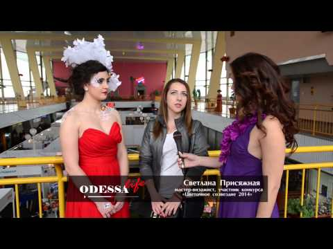 Odessa Life выпуск 6