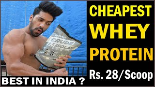 BIG MUSCLES CRUDE ISOLATE HONEST REVIEW | Rohit Khatri Fitness