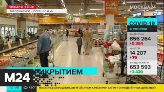 Фото Москвичи стали чаще носить маски в общественных местах - Москва 24