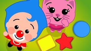 Las Figuras Mágicas - Plim Plim La Serie | El Reino infantil
