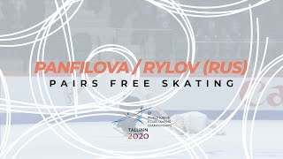 Panfilova Rylov Pairs Free Skating ISU World Junior Figure Skating Championships WorldJFigure