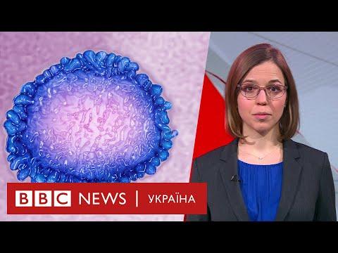 Коронавірус: нові випадки в Європі та загроза пандемії - випуск новин 26.02.2020