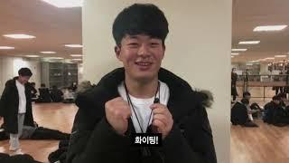 2019 KTGY 성화 14일 수련 스케치 영상