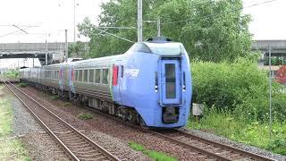 2021.07.23 - キハ283系特急列車4006D「おおぞら6号」(恵み野)